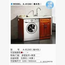 郑州洗衣柜定制|洗衣柜|【凤凰岛洗衣柜】(图)