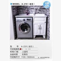 郑州洗衣柜批发|洗衣柜|【凤凰岛洗衣柜】(多图)