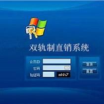 微信购物商城直销软件开发定制公司