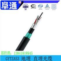 熱銷6芯地埋光纜 GYTA53層絞式重凱光纜光釬雙凱單模光纜可訂制