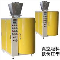 硬脂酸鋅真空包裝機專業制造