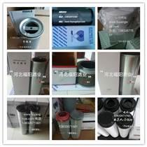 2205431901湿法设备滤芯