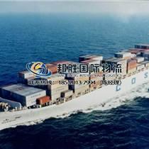 广州到越南海防拼箱 邦胜国际物流 广州海运到越南价格
