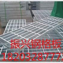 供應金屬格柵網/鋼格網/平臺板/網格板/鍍鋅鋼格板/鋼柵板