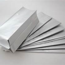 杭州堅果自封鋁箔袋