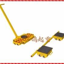 手动搬运坦克车、广州市环鸽起重机械设备有限公司(图)、搬运坦克车