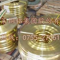 供應H68黃銅帶,洛銅C2600黃銅帶【0.03黃銅箔】