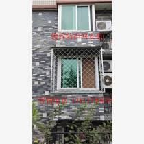 北京朝阳防盗门家庭窗户安装防盗窗不锈钢防盗网护栏安装