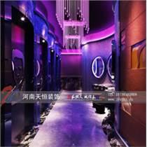 郑州酒吧装修设计都有哪些分类 专业酒吧装修设计公司首选天恒装饰集团
