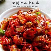 正宗重慶干鍋系列培訓黔江雞雜選千味合劃算