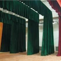 北京定制遮光布帘窗帘幕布帘制作电动舞台幕布