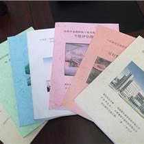 咸宁市节能评估报告_绿科节能_节能评估报告编写