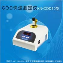 科諾科儀經濟型COD快速測定儀