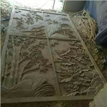秦皇岛雕刻机跳楼价促销