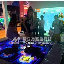 智立方互动科技墙面互动投影有什么特色?|广州儿童互动投影游戏