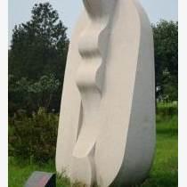 壽命長季節雕塑 聚藝水泥雕塑