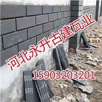 邯鄲古建青磚|河北永升青磚|古建青磚廠家