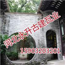 邯鄲青磚,邯鄲古建青磚,河北邯鄲永升青磚廠