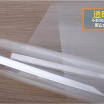 蘇州玻璃貼膜批發原裝現貨