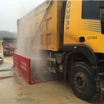 供应昆明建筑工地洗轮机 冲洗设备