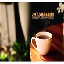 黑糖姜茶oem代加工