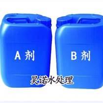 五金机电喷漆废水处理药剂-漆雾凝聚剂