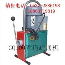 電動彎排機 DWP-12A電動彎排機 分體式電動彎排機