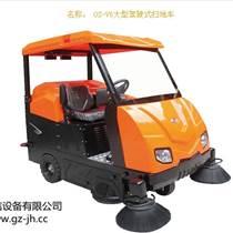 OS-V6 貴州金和供應清掃車 奧科奇OS-V6掃地車