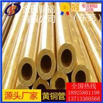 H68黃銅管 H68黃銅毛細管 江西H70黃銅管
