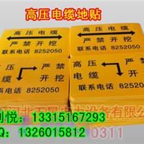 安康橡膠地貼~橡膠標識貼安裝地點~警示貼材質