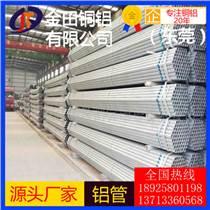 國標7005抗氧化環保鋁方管價格 6061高品質花紋鋁管