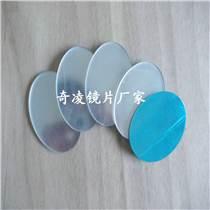 塑料椭圆形双面镜片、儿童玩具双面镜片、塑胶压克力双面镜片