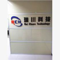 网络营销|【瑞川科技】|开封网络营销实力强公司