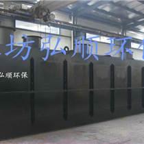 四平煤礦一體化污水裝置 弘順廠家直銷