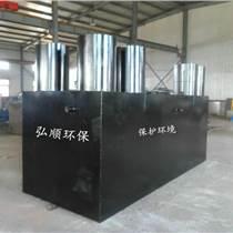 巴彥淖爾HSYTH-5煤礦一體化污水裝置 參考價格