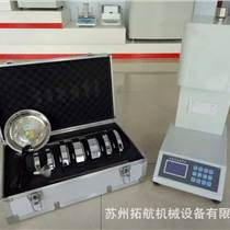 KTZ400A熔融指数仪