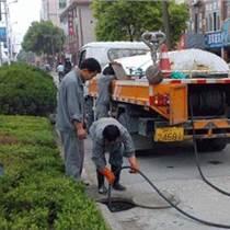 蘇州疏通下水道電話 蘇州疏通下水道公司