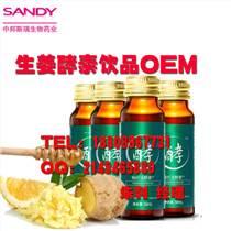 OEM_瓶裝生姜酵素果汁飲料OEM代加工