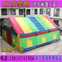 豪斯充氣拱棚紅白喜事酒席婚慶開業廣告舞臺拱門房子喜棚帳篷氣模