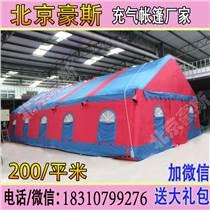 北京豪斯 舞臺棚演出棚婚慶棚充氣棚戶外廣告棚舞臺用的帳篷