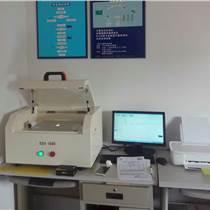 蘇州天瑞RoHS檢測儀器供應廠家直銷,EDX1800,鹵素檢測儀器