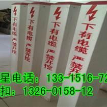 大慶燃氣標志樁報價電纜標志樁廠家管線標識樁材質