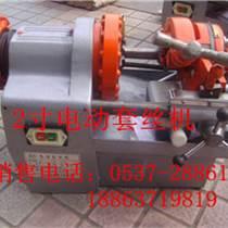 4寸電動彎管機 電動液壓折彎機 電動液壓彎管機