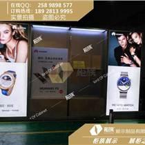 H華為3.0配件柜 2017華為手機柜新出廠