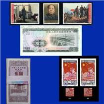 石家庄回收第四套80版50元纸币连体钞价格