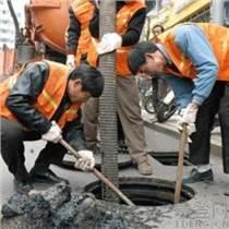 平西府专业疏通下水道82772657疏通马桶清洗污水