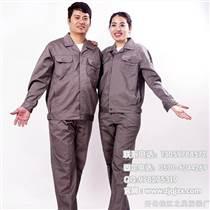 工装工作服厂家,浙江工作服,钱江之星专业服装设计厂家(查看)