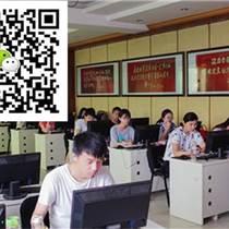 河南计算机培训班报名电话、焦作计算机培训、【传漾教育科技】
