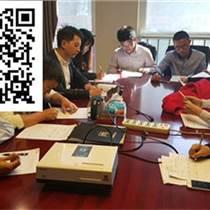 河南计算机培训哪家优惠_漯河计算机培训_【传漾教育科技】
