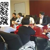 商丘计算机培训|【传漾教育科技】|河南计算机培训班报名电话